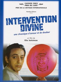Affiche film Intervention divine